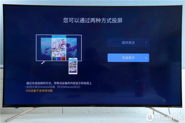 专为世界杯定制,球迷必备电视—Hisense 海信 H55 E7A 开箱体验