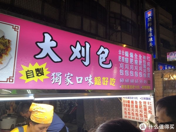 台湾简短三日游,这次去台北周边走一走!