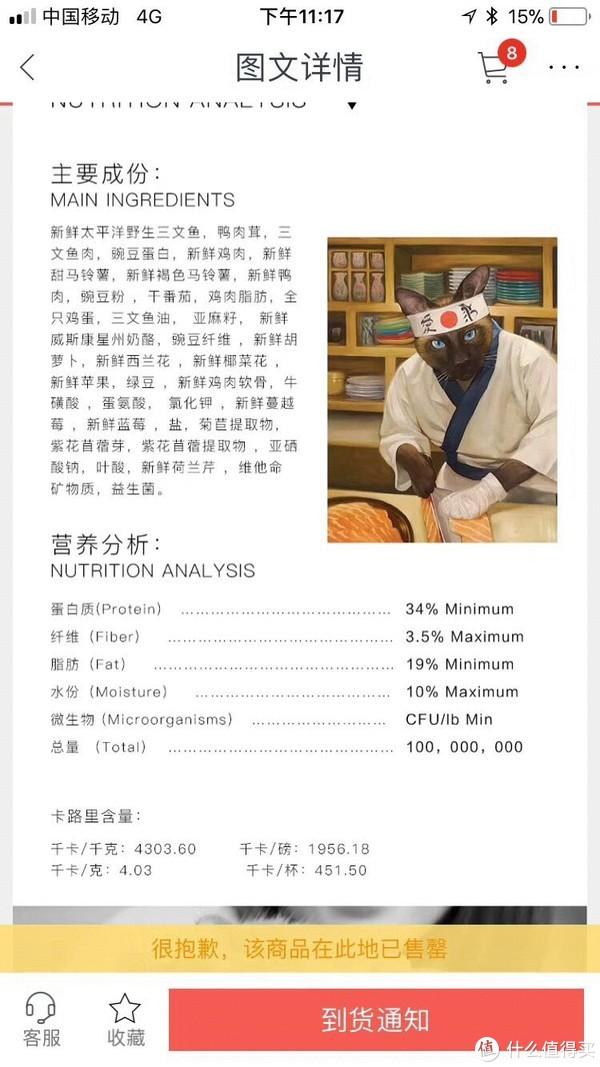 天然猫粮选购指南—来自一个三脚猫医生的干货技术贴