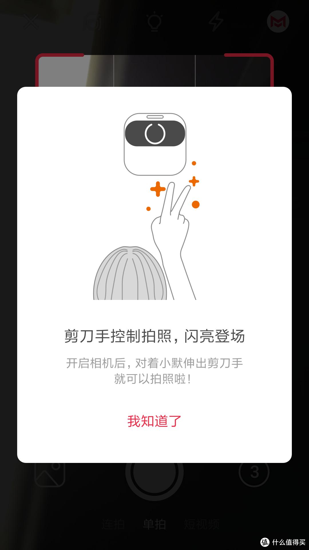优雅玩自拍:小默AI相机评测