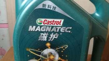嘉实多磁护全合成润滑油评测