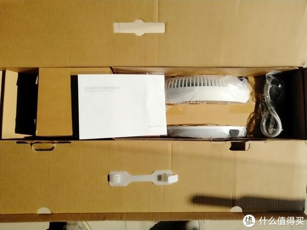 [首发]智米自然风风扇599元 烈日下的开箱 多图 真人兽