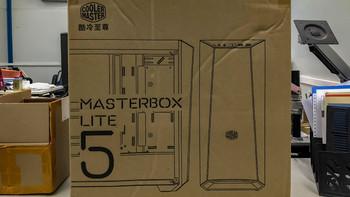 不只是侧透——酷冷至尊 MasterBox Lite5(睿) 机箱众测