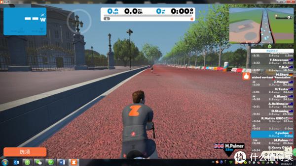 虚拟骑行场景搭建,告别坏天气网上骑车不是梦!