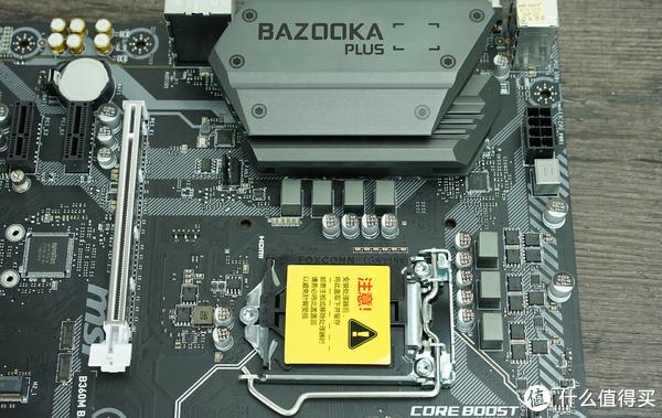 想买主流显卡必看 不同显存版本GTX1060正面对决!
