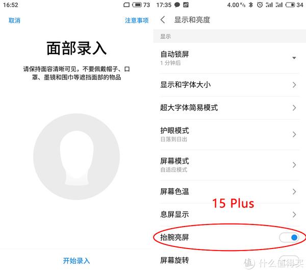 旗舰手机不到半价的最后狂欢:618买魅族 Pro 7/Pro 7 Plus,先看看我的详细体验