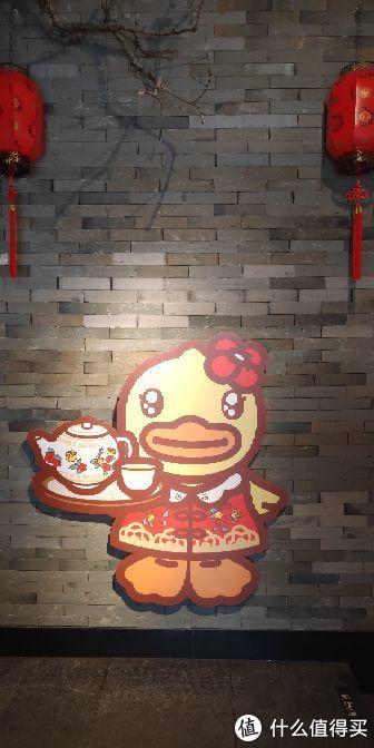 大陆首家官方授权B.DUCK小黄鸭主题茶餐厅,我帮你们提前试吃了下