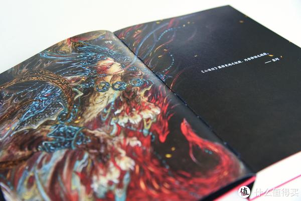 微博插画大神杉泽的《观山海》画册,终于再版了(含多图欣赏)