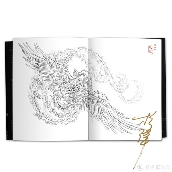 京东版本的可涂色扉页