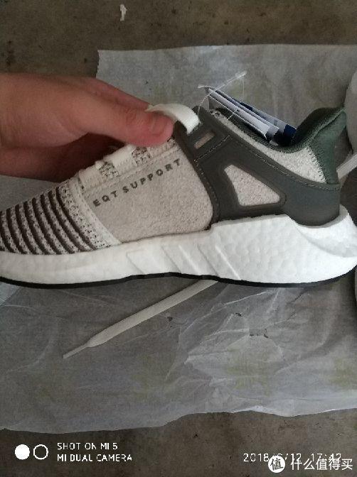 Adidas eqt 第一次原创