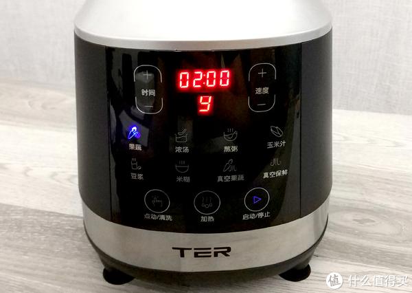 真空破壁——TER破壁机深度测评 开箱使用评测