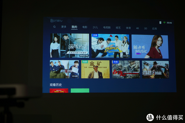 加量不加价,高颜值1080P无屏电视:XGIMI 极米 Z6 投影仪