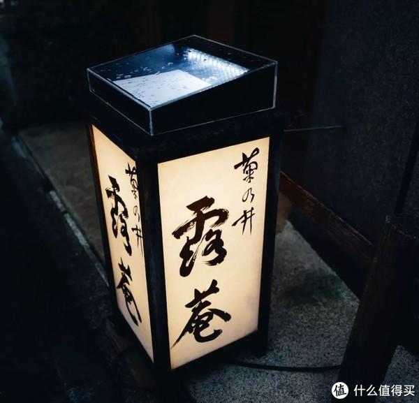 日本懒人式攻略,吃喝玩乐浪清单一键式搞定!