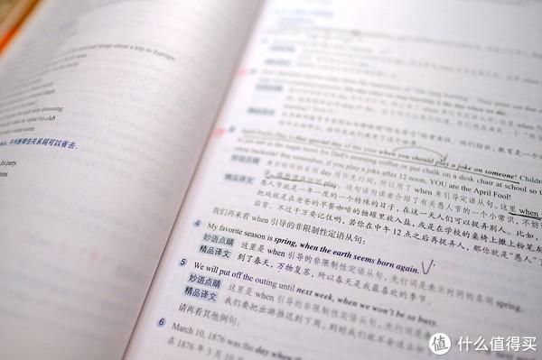 英语翻译专业人士讲方法 | 想快速学好英语哪些书籍值得买?