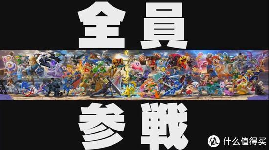 大乱斗、宝可梦、火焰纹章齐上阵!E3 2018任天堂直面会NS新作盘点