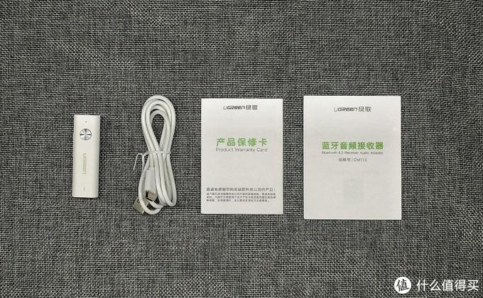 拿什么拯救你,我的有线耳机—两款百元品牌蓝牙音频接收器的对比测试
