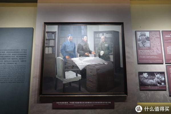 旅游 篇二:就算肠子流出来,也要把尖刀刺进敌人的心脏—台儿庄大战纪念馆参观记