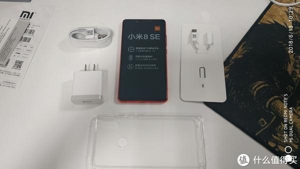 全部配件,充电器,数据线,卡针,TPYE-C转耳机线,手机壳
