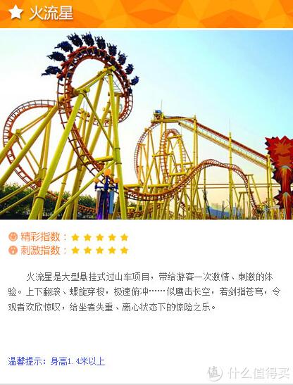 不止是熊大熊二,室内也有精彩—天津方特欢乐世界了解一下