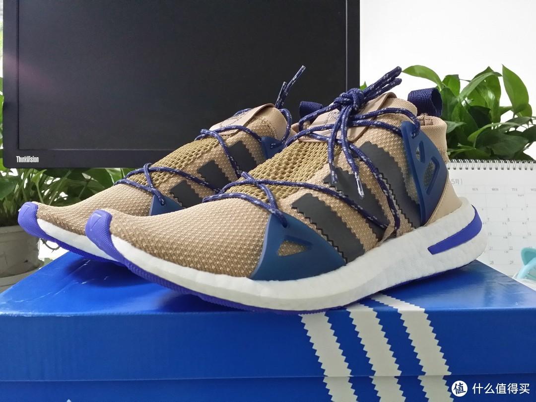 Adidas 阿迪达斯 Originals  ARKYN 运动鞋 珍珠烟灰—幸运的海外购物