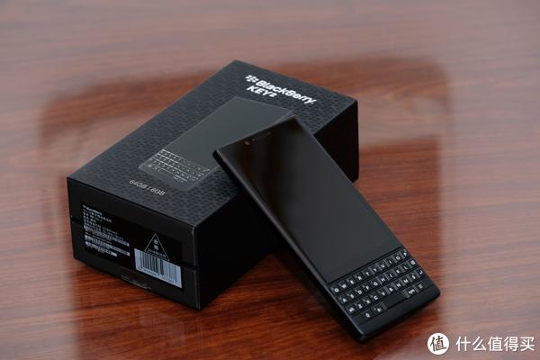 实体键盘的情怀和骄傲—BlackBerry 黑莓 Key2 手机开箱
