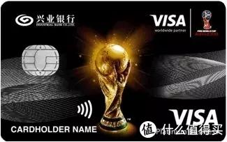 No.2 金融原创榜:只有世界杯年才有的主题信用卡,还有周边礼品送!