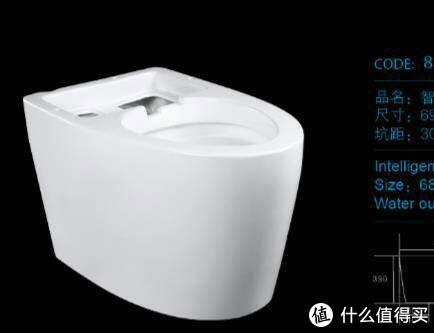无水箱智能马桶