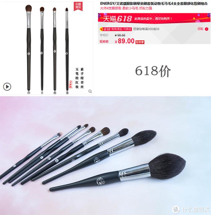 彩妆工具&彩妆篇!!