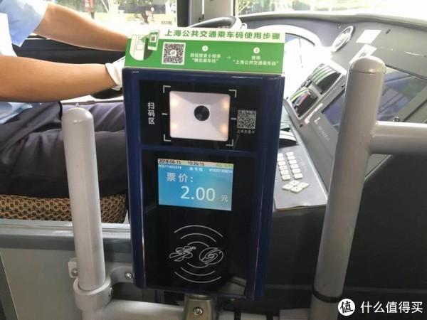 微信乘车码使用攻略(通用版),坐上海公交车也可以刷微信了