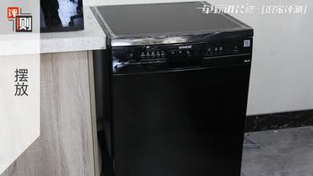 西门子SJ235B00JC洗碗机使用总结(安装|高度|水管|容量|超净洗)