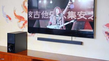 客厅秒变电影院 索尼杜比全景声回音壁HT-X9000F 使用评测