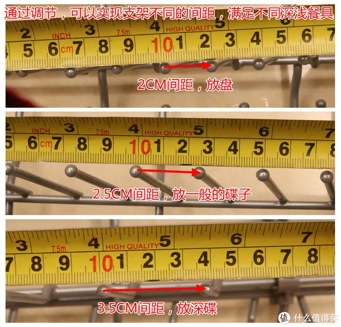 通过调节,可以实现支架不同的间距,满足不同深浅餐具
