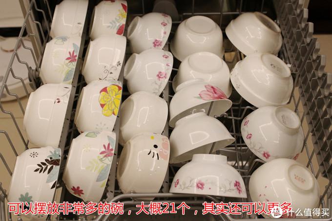 可以摆放非常多的碗,大概21个,其实还可以更多