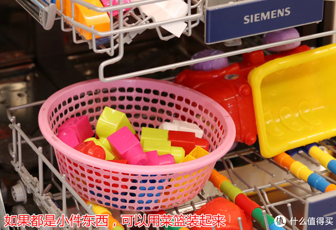 关于洗碗机,你想知道的,都在这里—西门子 SJ236I00JC 洗碗机 评测