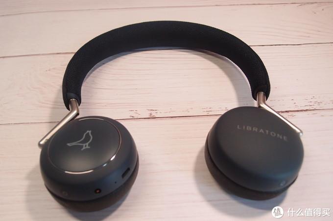 是颜值还是实力?Libratone 小鸟音响 Q ADAPT 蓝牙降噪耳机评测