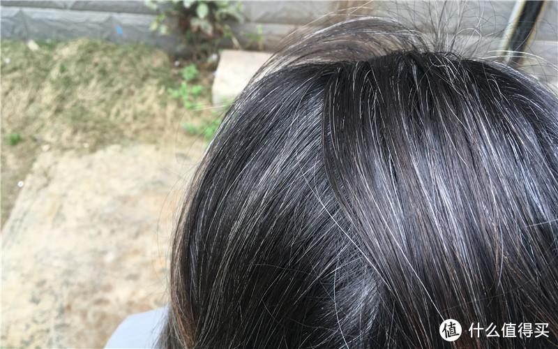给妈妈染发—3 CHÊNES 植物染发剂 1N 乌木黑色体验