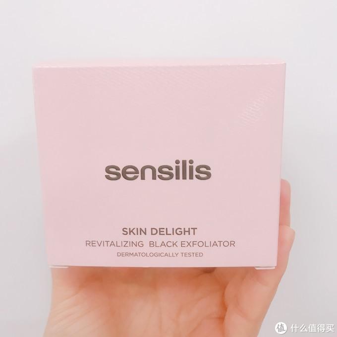 小众品牌Sensilis臻白焕活清洁磨砂膏 真如刚剥了壳的鸡蛋
