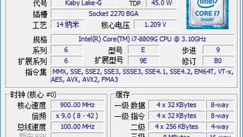 英特尔 G5400 CPU使用体验(芯片|运行|内存|网口)