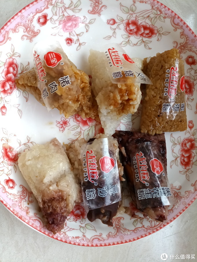 买了超市大冰柜的6种粽子,为的就是想看看哪种好吃一点点?