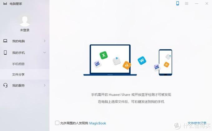 锐龙出击,农企反击战——荣耀MagicBook 锐龙版评测