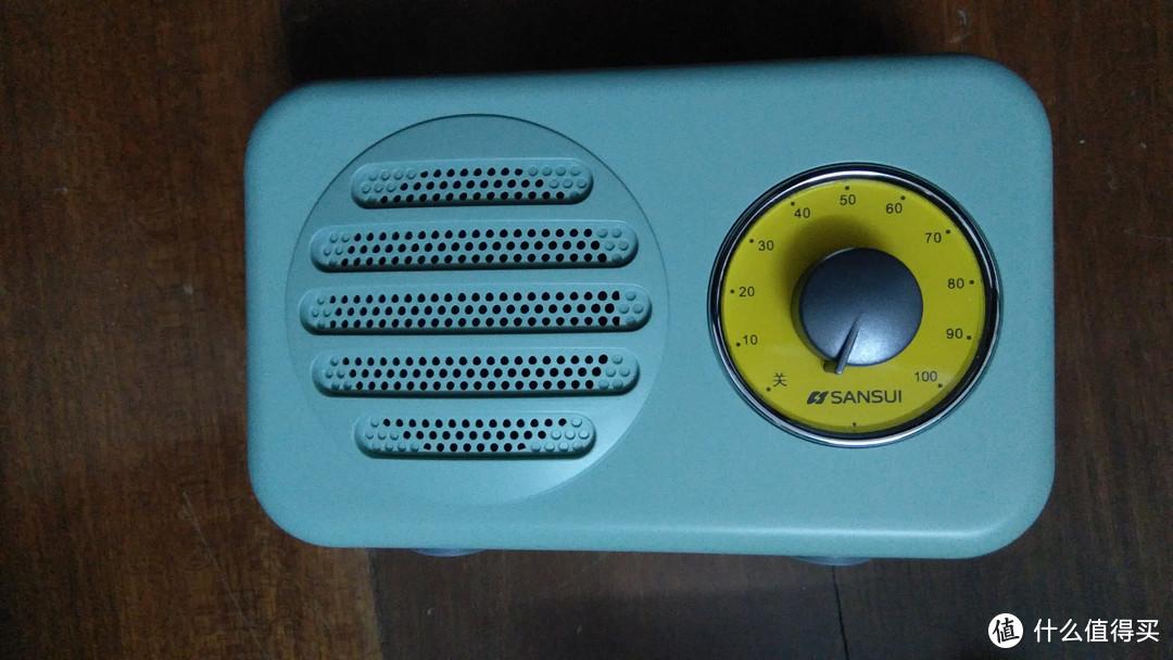 """颜值,音质,价格都还""""刚刚好""""的山水T1蓝牙音箱"""