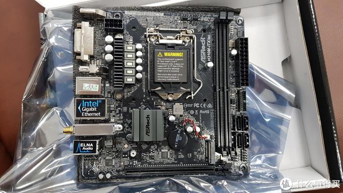 华擎H310m ITX AC装机翻车及利用XTU调节电压解锁功耗墙解决