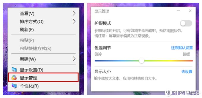 全能小钢炮 — 荣耀 MagicBook 锐龙版体验报告