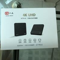 台湾大通WTR-4K无线传输器外观展示(外壳|散热器|适配器|接口)