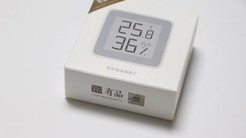 秒秒测 温湿度计外观展示(屏幕|传感器|按键)