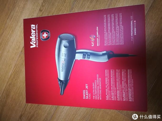 假装自己有一头长发——Valera SilentJet 8600水护色吹风机评测