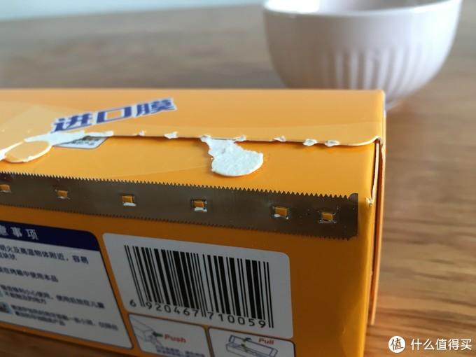 市面上销售的保鲜膜都安全么?9款保鲜膜使用测评