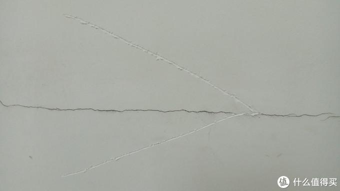 裂缝V字角开缝示意图