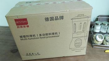 贝尔斯顿LLJ-502J破壁料理机外观展示(主体|安装|包装)