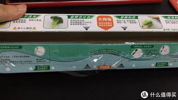 烘焙大讲堂 篇八:市面上销售的保鲜膜都安全么?9款保鲜膜使用测评